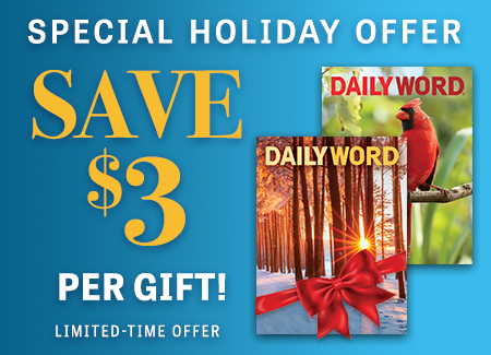 Special Holiday Offer Save $3 Per Gift!
